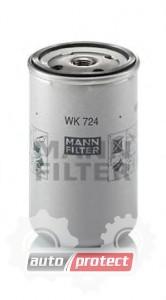Фото 1 - MANN-FILTER WK 724 фильтр топливный