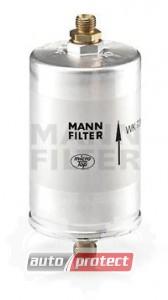 Фото 1 - MANN-FILTER WK 726/2 фильтр топливный