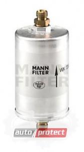 Фото 1 - MANN-FILTER WK 726/3 фильтр топливный