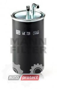 Фото 1 - MANN-FILTER WK 728 фильтр топливный