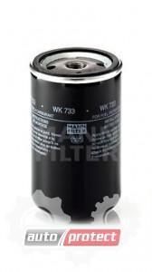 Фото 1 - MANN-FILTER WK 733 фильтр топливный