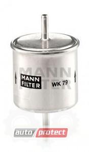 Фото 1 - MANN-FILTER WK 79 фильтр топливный