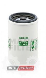 Фото 1 - MANN-FILTER WK 8003 x фильтр топливный