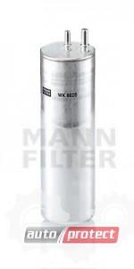 Фото 1 - MANN-FILTER WK 8020 фильтр топливный