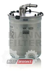 Фото 1 - MANN-FILTER WK 8029 фильтр топливный