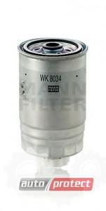 Фото 1 - MANN-FILTER WK 8034 фильтр топливный