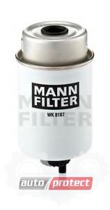 Фото 1 - MANN-FILTER WK 8107 фильтр топливный