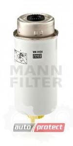 Фото 1 - MANN-FILTER WK 8154 фильтр топливный