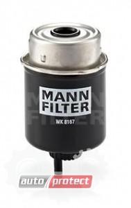 Фото 1 - MANN-FILTER WK 8167 фильтр топливный