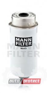 Фото 1 - MANN-FILTER WK 8171 фильтр топливный