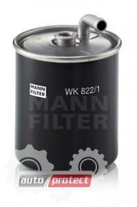 Фото 1 - MANN-FILTER WK 822/1 фильтр топливный