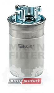 Фото 1 - MANN-FILTER WK 823/1 фильтр топливный