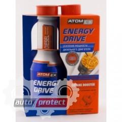 Фото 1 - XADO AtomEx Energy Drive, дизель
