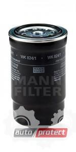 Фото 1 - MANN-FILTER WK 824/1 фильтр топливный