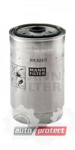 Фото 1 - MANN-FILTER WK 824/3 фильтр топливный