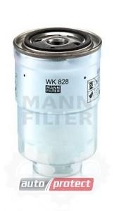 Фото 1 - MANN-FILTER WK 828 фильтр топливный