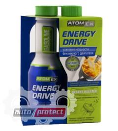 Фото 1 - Atomex Energy Drive Gasoline Усилитель мощности бензинового двигателя