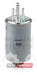 Фото 1 - MANN-FILTER WK 829/4 фильтр топливный