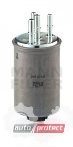 Фото 1 - MANN-FILTER WK 829/5 фильтр топливный
