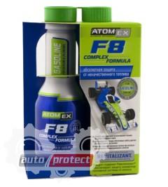 Фото 1 - XADO F8 Complex Formula (Gasoline) - защита бензинового двигателя.