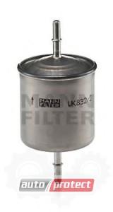 Фото 1 - MANN-FILTER WK 832/2 фильтр топливный