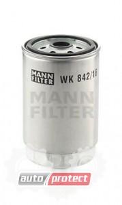 Фото 1 - MANN-FILTER WK 842/16 фильтр топливный