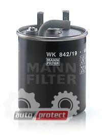 Фото 1 - MANN-FILTER WK 842/19 фильтр топливный