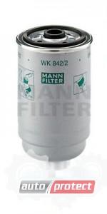 Фото 1 - MANN-FILTER WK 842/2 фильтр топливный