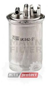 Фото 1 - MANN-FILTER WK 842/21 x фильтр топливный
