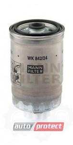 Фото 1 - MANN-FILTER WK 842/24 фильтр топливный