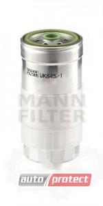 Фото 1 - MANN-FILTER WK 845/1 фильтр топливный