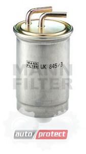 Фото 1 - MANN-FILTER WK 845/3 фильтр топливный