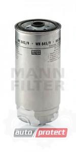 Фото 1 - MANN-FILTER WK 845/9 фильтр топливный
