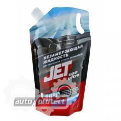 Фото 1 - Jet100 Ultra Жидкость для омывания стекл, концентрат до -80С
