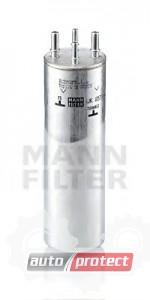 Фото 1 - MANN-FILTER WK 857/1 фильтр топливный