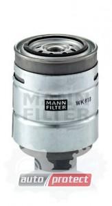 Фото 1 - MANN-FILTER WK 918 x фильтр топливный