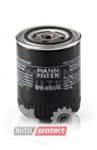 Фото 1 - MANN-FILTER WK 930/4 фильтр топливный
