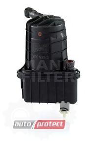 Фото 1 - MANN-FILTER WK 939/3 фильтр топливный