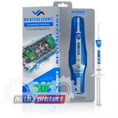 Фото 1 - XADO Revitalizant EX120 для автоматических трансмиссий, усиленный