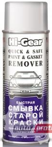 Фото 1 - Hi-Gear  Paint & Gasket Remover Быстрая смывка старой краски