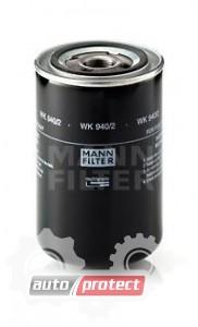 Фото 1 - MANN-FILTER WK 940/2 фильтр топливный