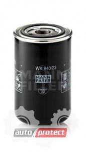 Фото 1 - MANN-FILTER WK 940/23 фильтр топливный