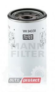 Фото 1 - MANN-FILTER WK 940/38 x фильтр топливный