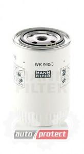 ���� 1 - MANN-FILTER WK 940/5 ������ ���������