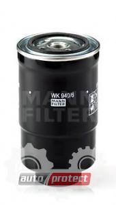 Фото 1 - MANN-FILTER WK 940/6 фильтр топливный