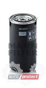 Фото 1 - MANN-FILTER WK 950/21 фильтр топливный