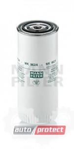 Фото 1 - MANN-FILTER WK 962/4 фильтр топливный