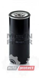 Фото 1 - MANN-FILTER WK 962/5 фильтр топливный