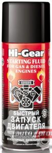 Фото 1 - Hi-Gear Starting Fluid Быстрый запуск двигателя