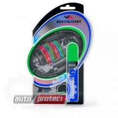 Фото 1 - XADO Гель-ревитализант для автоматических КПП